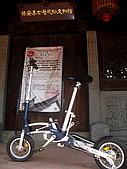 16372981東豐后里鐵馬道:東豐綠色走廊2009_0411(007).jpg