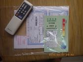2015_MAR_三月春暖花開:07MAR2015_HITACH冷氣 (11).JPG