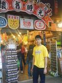 2013_APR_春雨綿綿 北海岸:28apr13_子騰深坑全家遊 (9).jpg