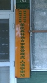 2015_JUN_合歡松雪樓武陵山莊...:2015-06-15 10.31.39.jpg