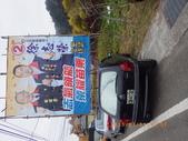2015_JAN_三陽開泰_迎春曦:31jan2015_櫻花戀 (150).jpg