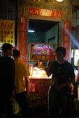 2013_APR_春雨綿綿 北海岸:28apr13_子騰深坑全家遊 (18).jpg