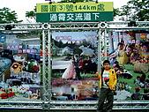 宜蘭燈會2009:羅東林管2009_0215(011).jpg