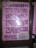 2014_AUG_處暑_中元(格物在致知):xii_aug2014_painging_complete_kel (1).jpg