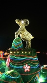 2015_FEB_ 冷春正陽禾風近:28FEB2015_台北金喜羊燈節 (4).jpg