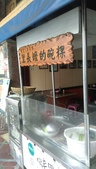 2015_MAR_三月春暖花開:24MAR2015_大溪老街食遊_JEANNY (9).jpg