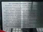 2013三月春暖花開:28mar13_老媽老爸碧潭台北驛 (15).jpg