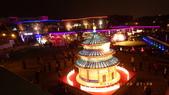 2015_FEB_ 冷春正陽禾風近:28FEB2015_台北金喜羊燈節 (85).JPG