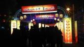2015_FEB_ 冷春正陽禾風近:28FEB2015_台北金喜羊燈節 (11).jpg