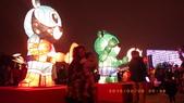 2015_FEB_ 冷春正陽禾風近:28FEB2015_台北金喜羊燈節 (28).JPG