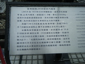 2013三月春暖花開:28mar13_老媽老爸碧潭台北驛 (19).jpg