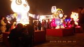 2015_FEB_ 冷春正陽禾風近:28FEB2015_台北金喜羊燈節 (20).JPG