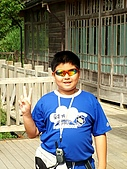 太平山涼一夏2008:翠峰湖望洋山日出061.jpg