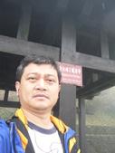 2012三月萬里花開:6MAR12_小油坑雨冷霧_山下大太陽_奇 (2).JPG
