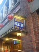 2013_APR_春雨綿綿 北海岸:28apr13_子騰深坑全家遊 (6).jpg