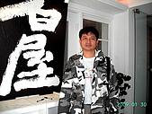 童真歡樂:高捷橋頭糖廠父子行 (25).jpg