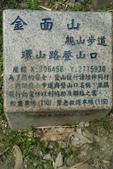 2012三月萬里花開:5MAR12_金面山步道內湖行 (4).JPG