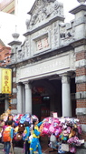 2015_MAR_三月春暖花開:24MAR2015_大溪老街食遊_JEANNY (17).JPG
