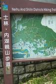 2012三月萬里花開:5MAR12_金面山步道內湖行 (6).JPG