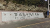 2015_JAN_三陽開泰_迎春曦:2015-01-31 10.44.18.jpg