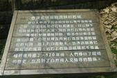 2012三月萬里花開:5MAR12_金面山步道內湖行 (7).JPG