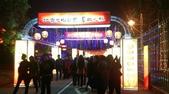 2015_FEB_ 冷春正陽禾風近:28FEB2015_台北金喜羊燈節 (12).jpg