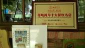 2015_MAY_桐花_賞螢_夢暑來:2015-05-26 14.44.18.jpg