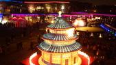 2015_FEB_ 冷春正陽禾風近:28FEB2015_台北金喜羊燈節 (81).JPG