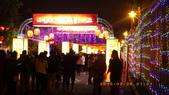 2015_FEB_ 冷春正陽禾風近:28FEB2015_台北金喜羊燈節 (90).JPG