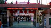 吉林國小運動會:子騰五年六班2008_1122_082528.jpg