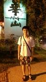 2015_JUL_七月hot summer 2015:2015-07-25 南港hsbc_road11km30m (68).jpg