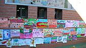 吉林國小運動會:子騰五年六班2008_1122_082709.jpg
