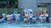 吉林國小運動會:子騰五年六班2008_1122_083153.jpg