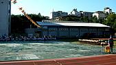 吉林國小運動會:子騰五年六班2008_1122_083240.jpg