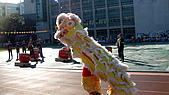 吉林國小運動會:子騰五年六班2008_1122_083843.jpg