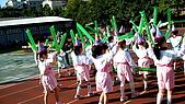 吉林國小運動會:子騰五年六班2008_1122_084402.jpg