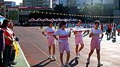 吉林國小運動會:子騰五年六班2008_1122_085318.jpg