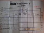 2014_AUG_處暑_中元(格物在致知):20aug2014_kronotex_木地板完工 (4).jpg