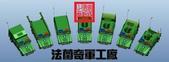 《法蘭奇軍工廠》軍車篇_明澡堂設計工作室:《法蘭奇軍工廠》拷貝.jpg