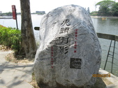 虎頭埤風景區:IMG_2893 (1).JPG