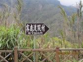 南橫東段風光/台東鹿野溪鹿鳴橋與紅葉溫泉:IMG_4707.JPG