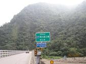 高雄市甲仙區六義山/台29線甲仙與那瑪夏區風光*:IMG_2332.JPG