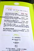 梨子咖啡館台中西屯店:01_menu.jpg