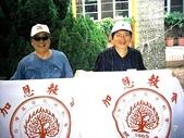 加恩成長照:2005酷夏運動會