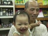 長青小組:劉兆基弟兄與小孫女