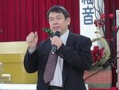 聖誕節慶祝活動2008:張仁愛牧師
