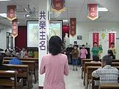 兒童小組2009:CIMG0324.JPG