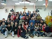 加恩教會:2009新春禮拜