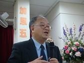 加恩之友:郭惠二教授