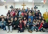 加恩教會:2009加恩新春